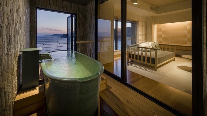 【さき楽45】展望露天風呂付「山吹(やまぶき)」◆6階コンセプト・スイート73㎡