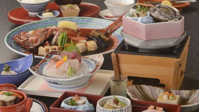 【夏旅セール】金目鯛の姿煮「味わい」コース 夕食:ダイニング/朝食:ダイニング