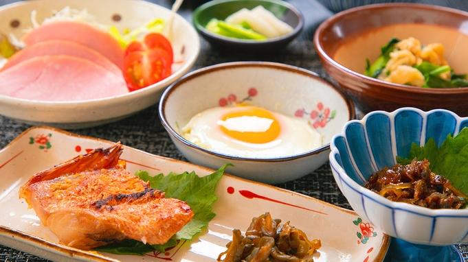 ■部屋食・朝食付■安心♪お部屋でゆっくり頂く『家庭の味』<和・洋>選べる☆日替わり手作り朝食