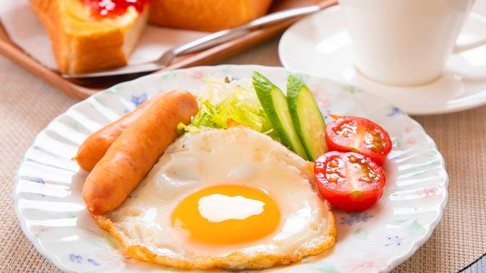 ■ビジネス2食付■手軽に頂く手作りの味♪「今日の夕飯は何?」どこか懐かしい『日替わり家庭御膳』