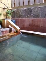 露天風呂の湯口付近