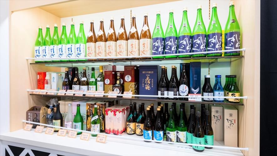 日本酒や焼酎、ワインなど飲みきりサイズもございますので部屋飲みにもおすすめです。