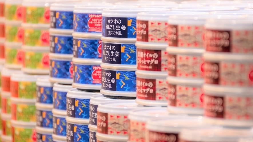 7大アレルゲン不使用の缶詰製品は備蓄品としてもオススメです。