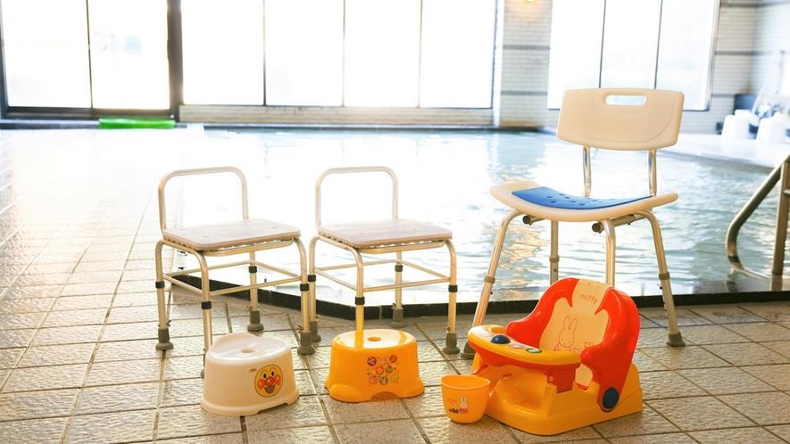 大浴場内には数量限定でお子様イス・浴場用介護イスをご用意しておりますのでご自由にお使いください。
