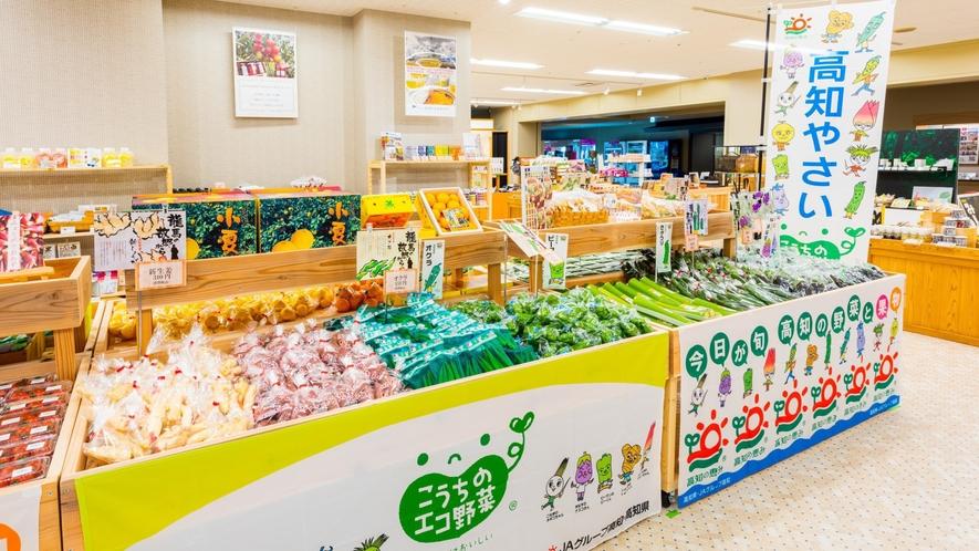 高知県産のナスやオクラ、生姜など季節のお野菜や果物もございます。