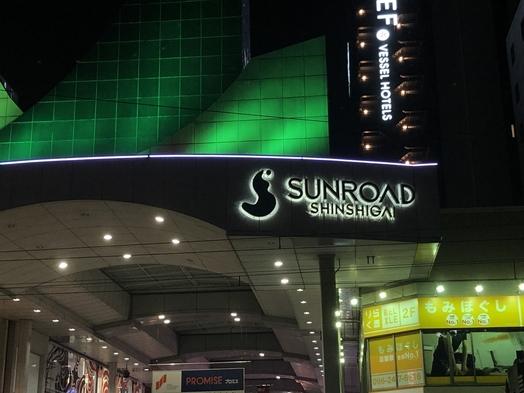【シンプルステイ素泊り】ビジネス・テレワークにピッタリ 熊本市中心部へのアクセス抜群