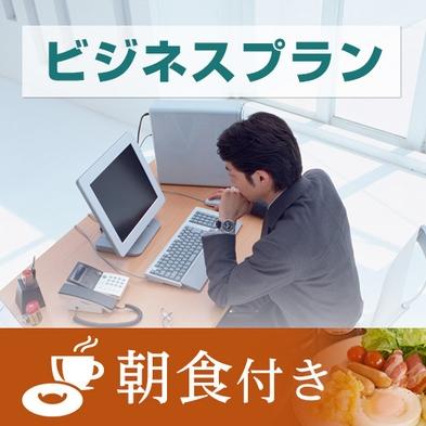 【テレワーク利用促進】熊本在中の方限定☆プライベートオフィスでお仕事 現地支払い1000円〜 朝食付