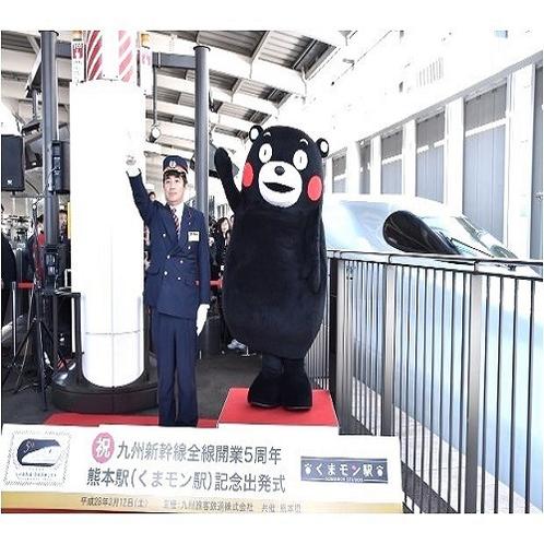 熊本駅に到着~~~♪ラッキー~♪くまモンに会えました~(/・ω・)/