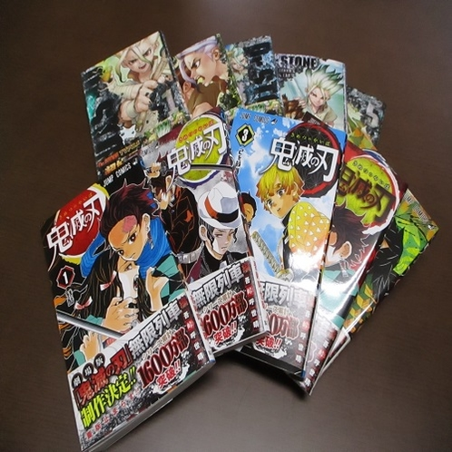 ■漫画コーナー