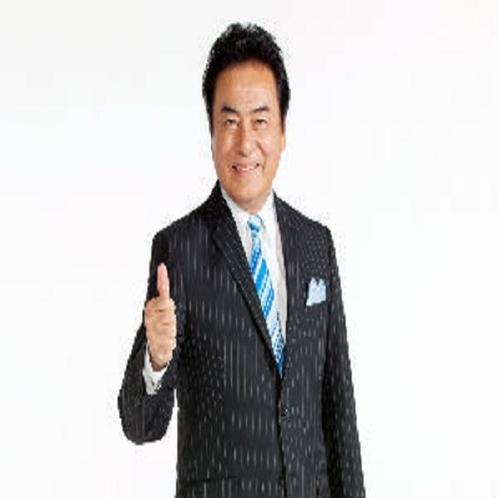 ■トピックス:名誉支配人高橋英樹さんもオススメ!