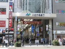 仙台駅より、直結の仙台七夕のメイン会場にもなる、東北最大級アーケード