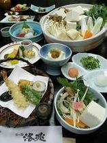 湯豆腐鍋と会席料理