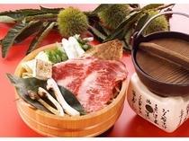 味わいに幸せを感じる厳選和牛と松茸のお鍋