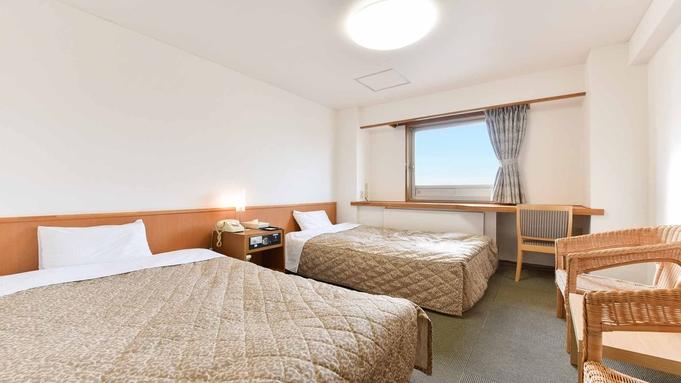 【北海道復興!トク旅プラン】客室グレードアップのチャンス!当日空きがあれば、広い客室にご案内♪