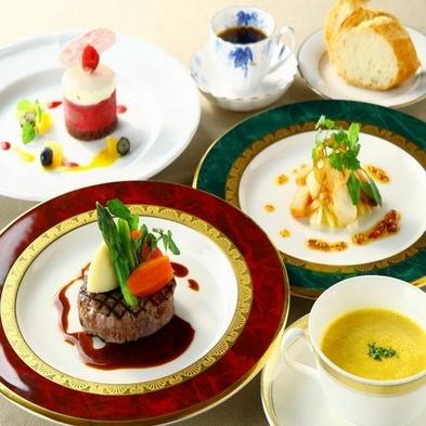 【当日限定】【訳あり】クレセントValueプランが通常より1,100円引!ご夕食はホテルお任せ料理