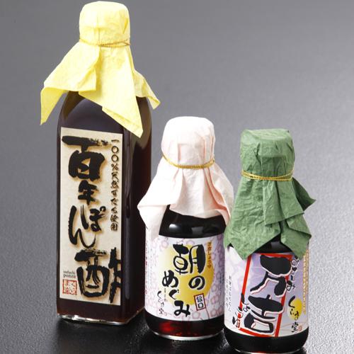 くらま堂オリジナル商品