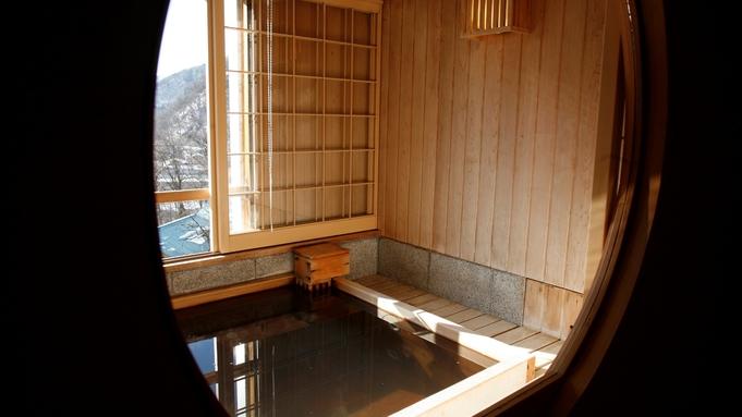 【70平米以上の温泉付客室確約◆プレミアムおまかせプラン】記念日などの特別な日にもおすすめ