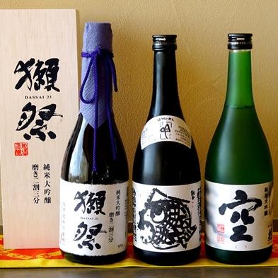 吟・空・獺祭の利き酒☆コラーゲンたっぷり三河鶏の水炊き白仕立て[旬花]