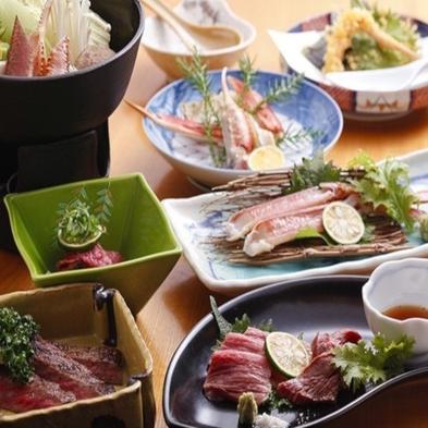 【冬季限定】コラボ企画『UTSUROI×料亭かど家』かに&但馬牛プラン♪美味しいものを少しずつ!