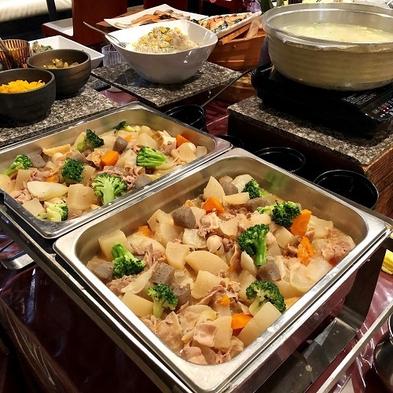 【当日限定プラン】チェックイン15時・チェックアウト11時(6時から始まる朝食付き)