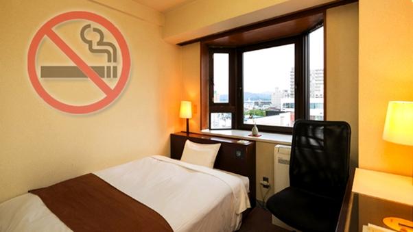 ■シングル禁煙■全室有線LAN有バストイレ付