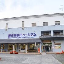 *【歴史探訪ミュージアム】1階は売店とレストラン、2階は展示室、3階はシアターとなっております。