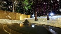 雪見露天温泉