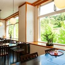 レストラン華厳「テーブル席」