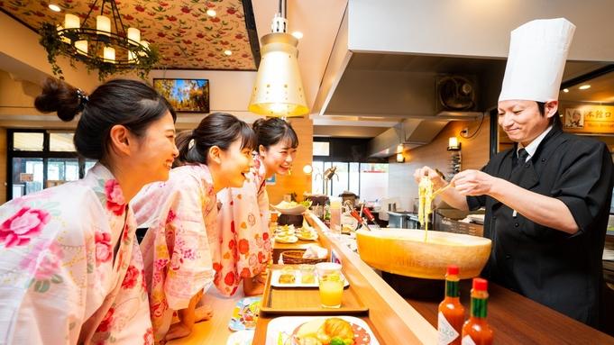 家族みんなで温泉旅行【お盆限定】長崎県産牛ステーキを満喫! キッズプール無料利用OK!