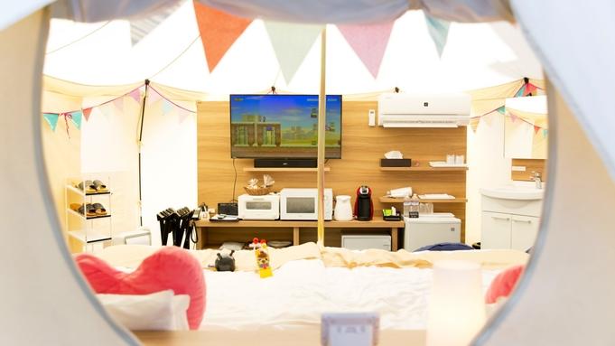【ソロキャンプ大歓迎!グランピング1人旅!】夕食BBQ+テントサウナ利用OK!贅沢空間を独り占め!
