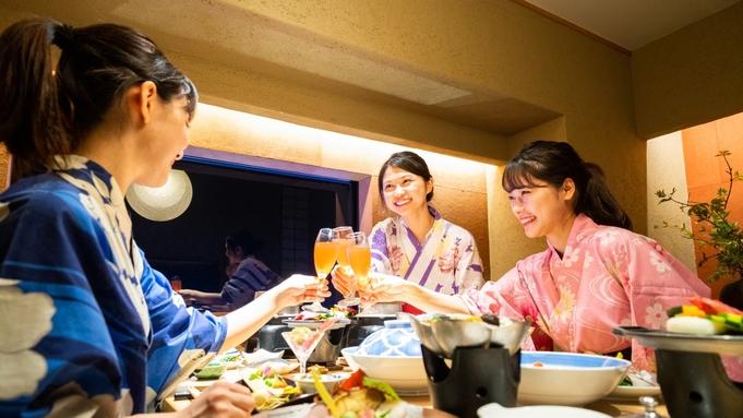 <飲み放題付>天空の露天風呂付客室 夕食は特別会席&選べる朝食!夕・朝食個室確約!2大特典付!