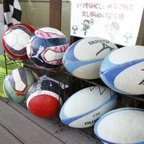 サッカー ラグビーボール