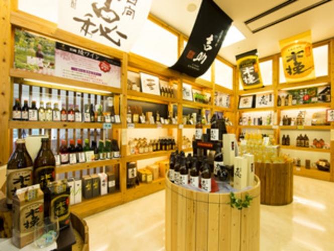 「Zaboon Store」宮崎特産品、お土産品も幅広くご用意