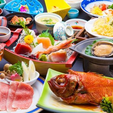 【リーズナブル】伊豆名物『金目鯛』&新鮮お造り『舟盛』&『鮑』…お手軽価格でも海鮮をしっかり堪能♪