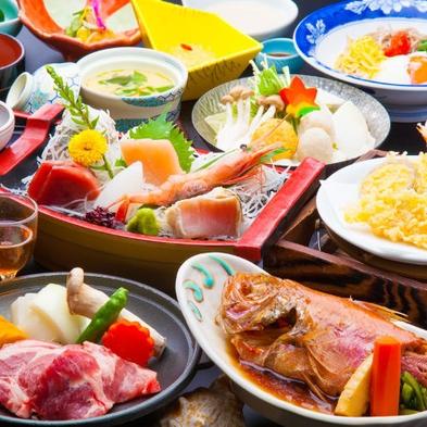 【令和の大バーゲン】金目鯛煮つけ&舟盛&源泉鍋の海鮮会席が11,000円〜!