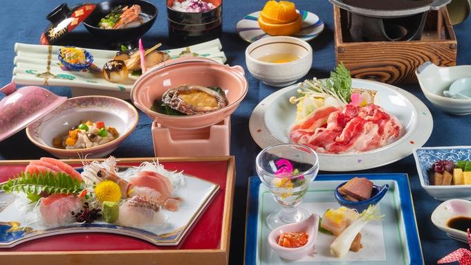 【夏秋旅セール】鮑と牛すき焼きがついたグレードアップ会席が特別価格で登場!少し贅沢な旅行におすすめ♪