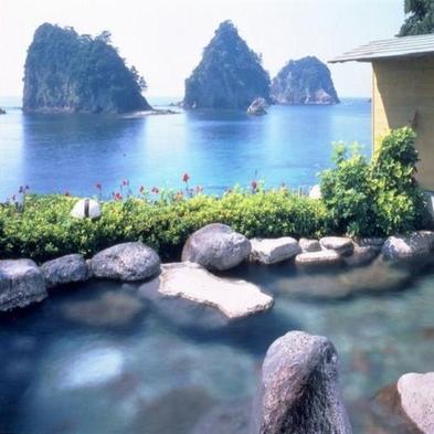 【連泊限定】堂ヶ島温泉でゆったり温泉満喫14泊以上プラン