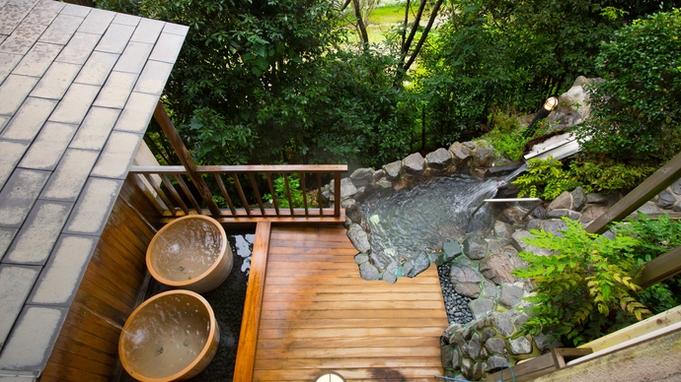 【期間限定】鮎会席プラン!旬の山の味覚で吉野山の季節を感じる一泊二食