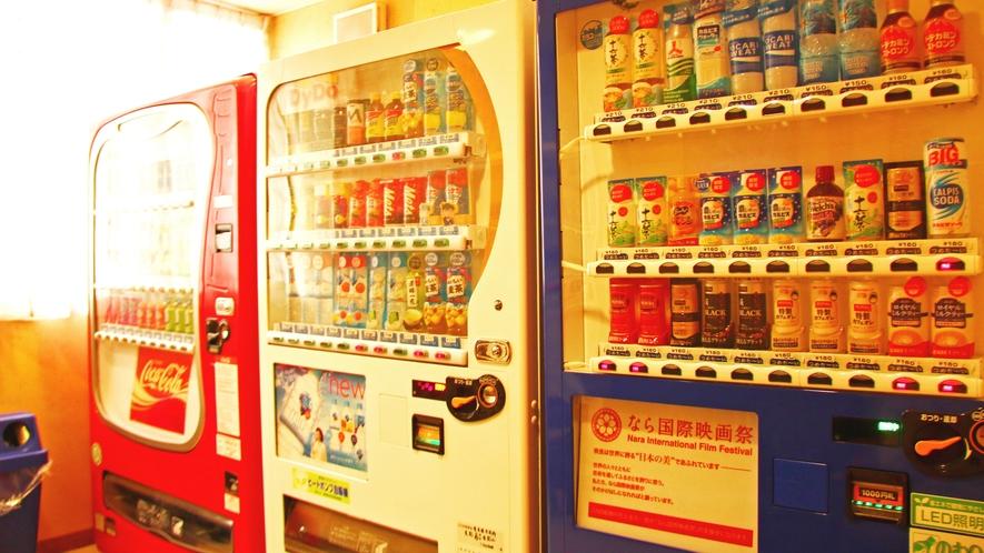 《館内設備》自動販売機