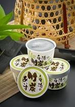 身延長の竹炭アイス