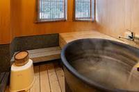 お〜い!ちょっと温泉にでもいってみないかい!手軽にのんびりプチ旅行♪ご昼食◆近江牛のすき焼き◆