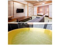 半露天(美泡)風呂付客室【和室+2ベット2間】