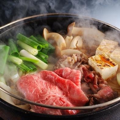 近江牛すき焼きプラン 〜口の中でとろけるやわらかさ!!絶品近江牛が食べたい♪〜