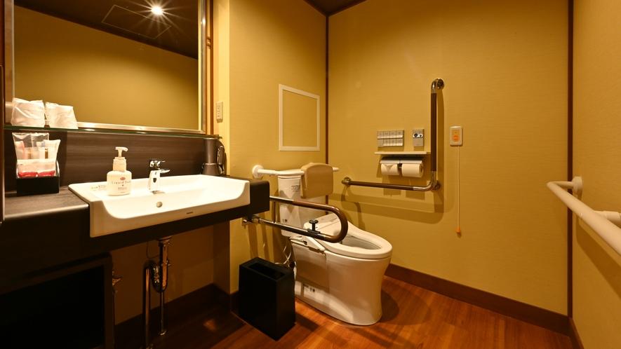 ユニバーサルツイン・トイレ