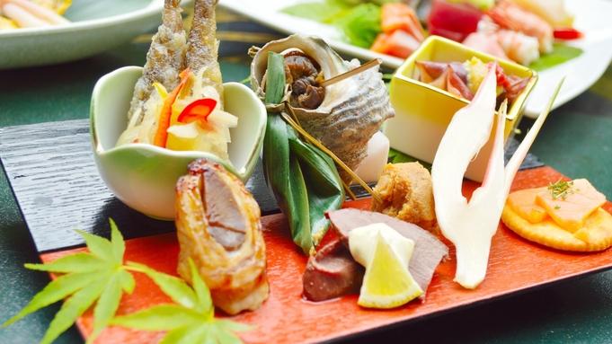 【さき楽60】\川床グレードアップコース/料理にこだわる旅なら早期予約がお得!