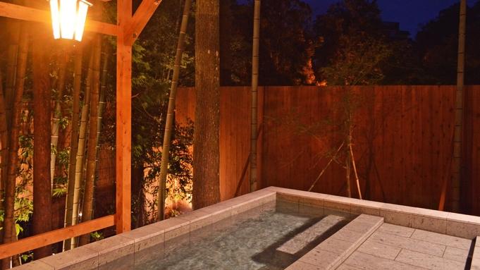 【連泊プラン】食事も温泉も楽しみ2倍!2つのコースを味わえるのに一人4000円以上お得!