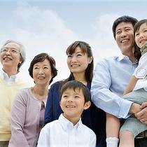 両親との家族旅行