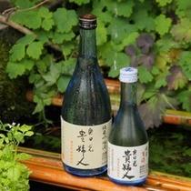 【ワイン】2010年世界ワインコンクール グランプリ商品