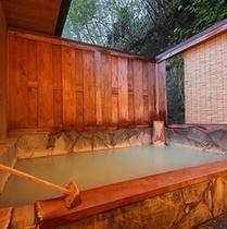【天然温泉】新鮮な温泉をたっぷり掛け流す湯で温泉効果をお楽しみ下さい