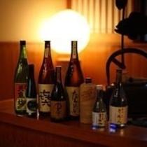 【こだわりのお酒】